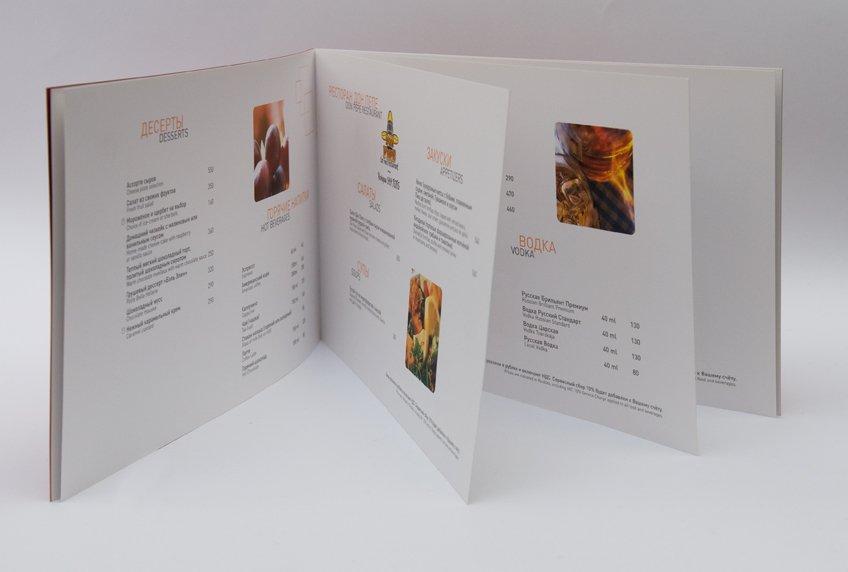a393d64a643f2dd Печать каталогов в Москве по доступным ценам — Контекст Полиграфия