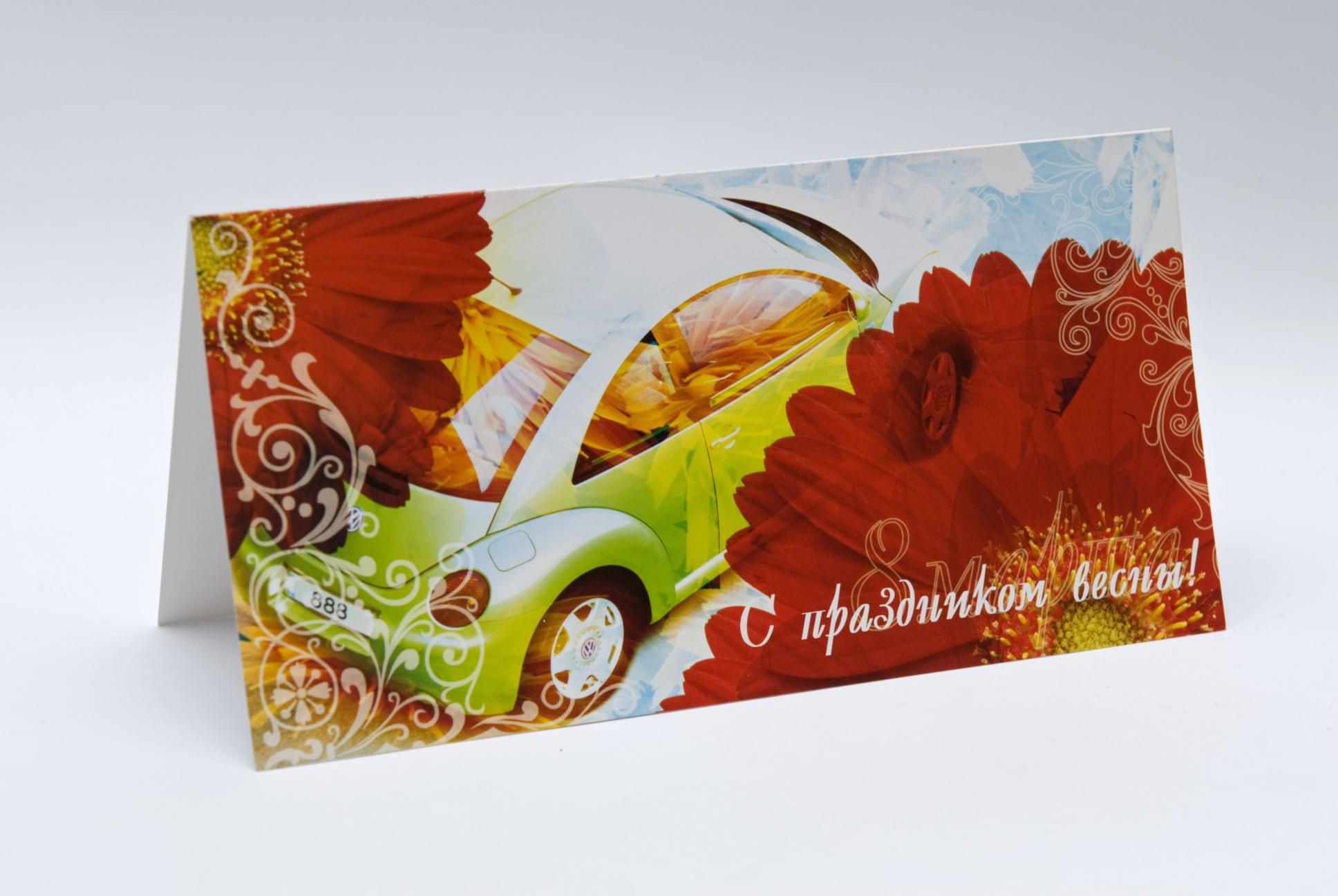 На чём печатать открытки 393