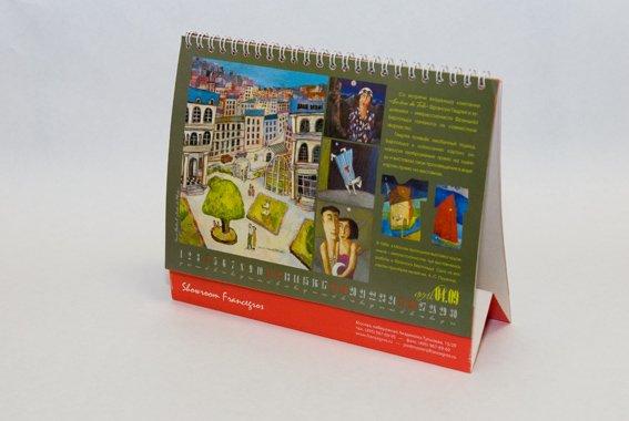 полиграфия календари прайс: